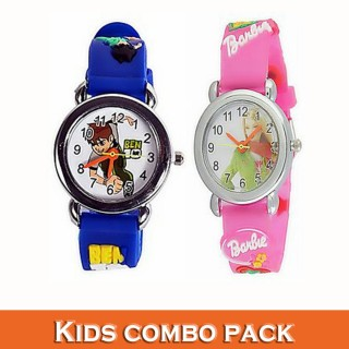 Kids combo pack (0)