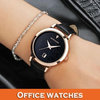 Office  watches (0)